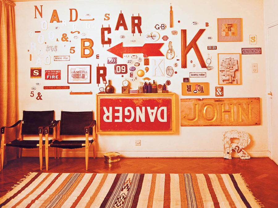 crop-living-room